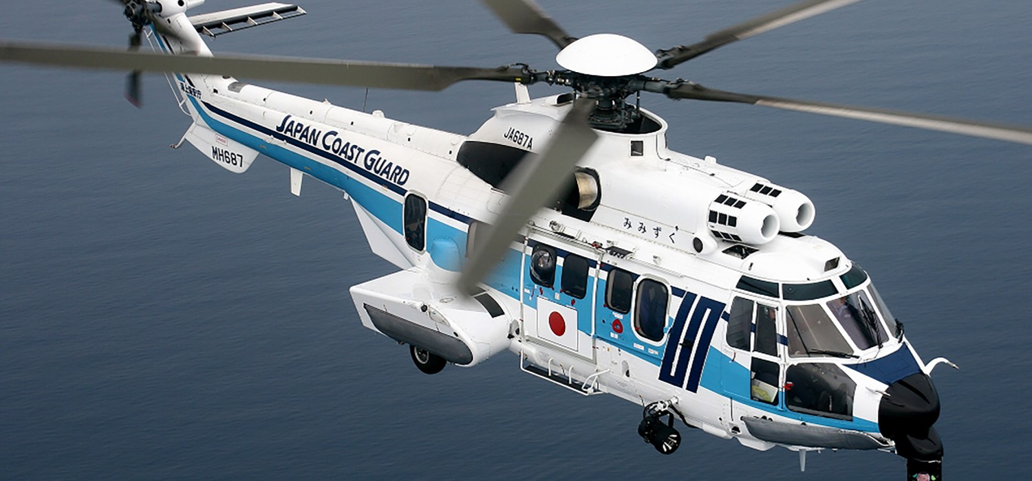 Airbus Helicopters Training Services - Discover excellence in pilot